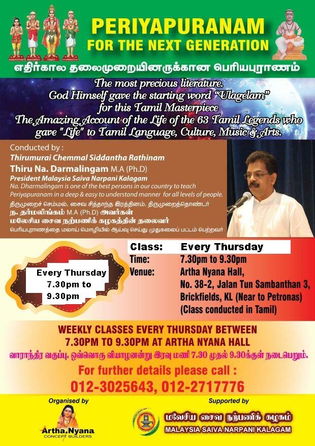 Periya Puranam Class by Thirmurai Chemmal Na.Darmalingam @ Arthanyana Maiyam / அர்த்தஞான மையம்  | Kuala Lumpur | Wilayah Persekutuan Kuala Lumpur | Malaysia