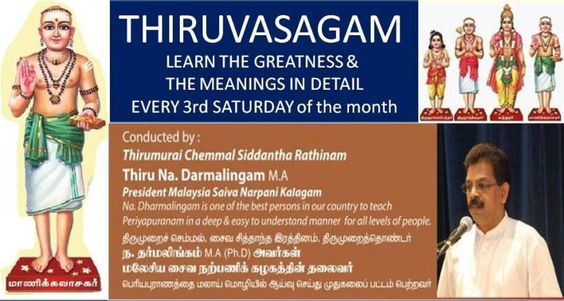 மாதாந்திர திருவாசகம் வகுப்பு-Monthly Thiruvaasagam Class @ Online via Zoom | Kuala Lumpur | Wilayah Persekutuan Kuala Lumpur | Malaysia